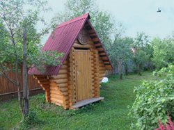 small-house-0936